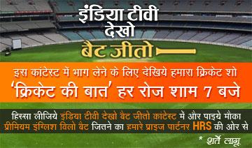 Cricket ki Baat
