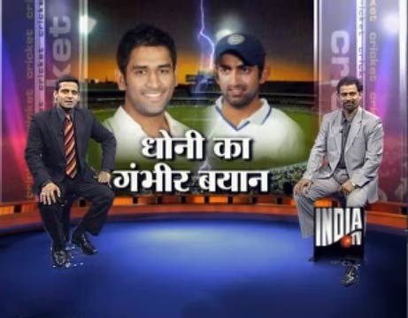 Watch Chak De on India TV which provides you with live updates on all major cricket matches worldwide.