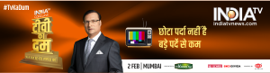 indiatv-tv-ka-dum