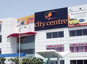 DLF City Centre, Chandigarh