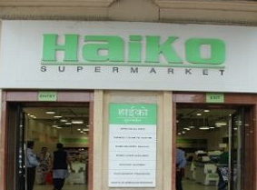 Haiko Mall, Powai, Mumbai
