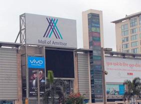 Mall of Amritsar