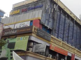 Human Mall, Bhandup West, Mumbai