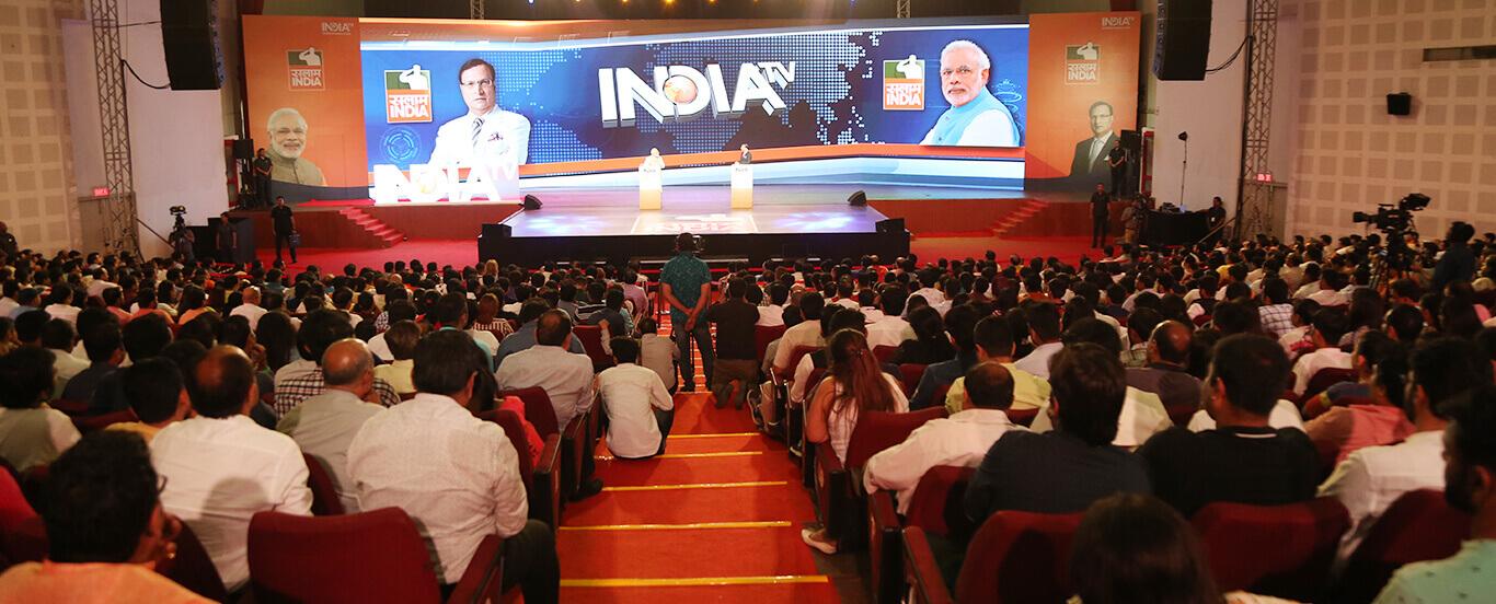 इंडिया टीवी के कार्यक्रम में जुटी देश की जनता