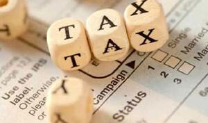 इन पांच तरीकों से हुई आय तो देना होगा टैक्स