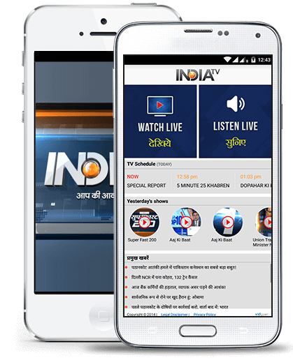 Watch India TV Live on mobile
